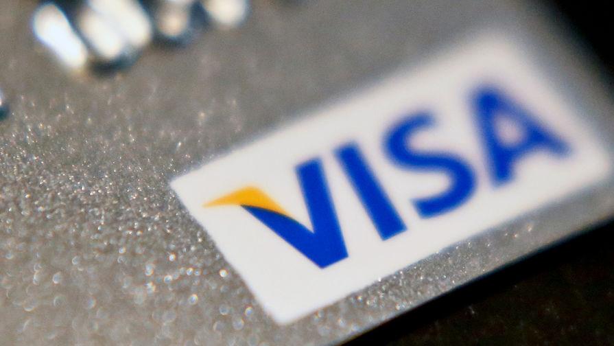 Эксперт назвал последствия изменения тарифной политики Visa дляРІР»Р°РґРµР»СЊС†РµРІ карт