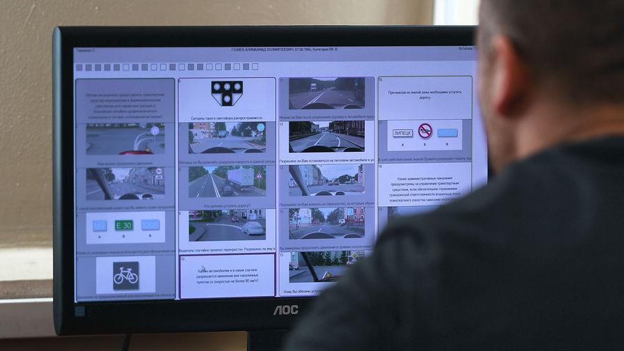 МВД изменит билеты к экзамену на водительские права с учетом статистики ДТП