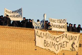 Возбуждено уголовное дело по факту массовых беспорядков у копейской колонии № 6 в конце ноября