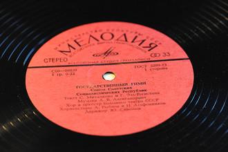 Бывший советский монополист грамзаписи — фирма «Мелодия» — отмечает полувековой юбилей