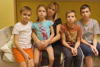 Людмила с детьми