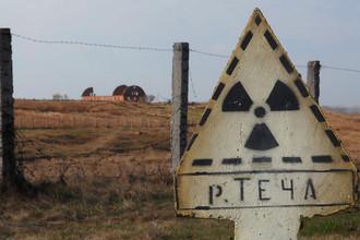 Знак в деревне Муслюмово, пострадавшей в результате аварии на химкомбинате НПО «Маяк» в 1957 году, 2010 год
