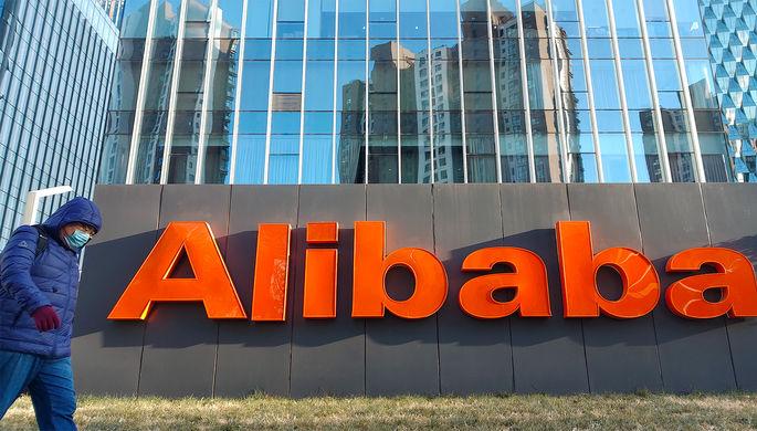 «Вопрос власти»: почему Китай штрафует Alibaba