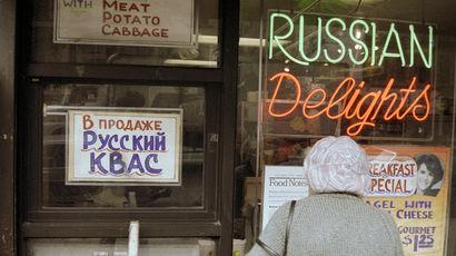 Витрина магазина на Брайтон-Бич в Нью-Йорке, 1990 год