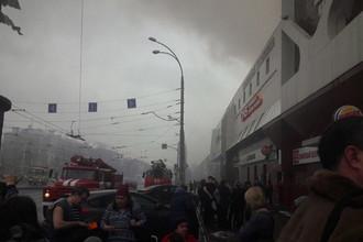 В Кемерове произошел пожар в ТЦ «Зимняя вишня», 25 марта 2018 года