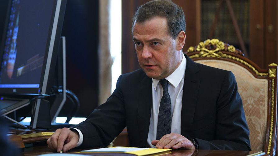 «Глупое заявление»: Медведев напомнил о провале ПВО США