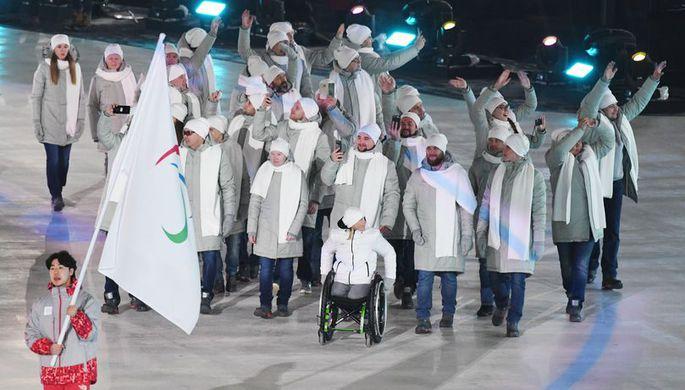 Российские спортсмены на открытии Паралимпиады-2018