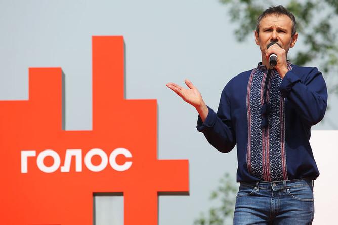 Лидер украинской рок-группы «Океан Эльзы» Святослав Вакарчук объявляет о создании своей партии «Голос», 16 мая 2019 года