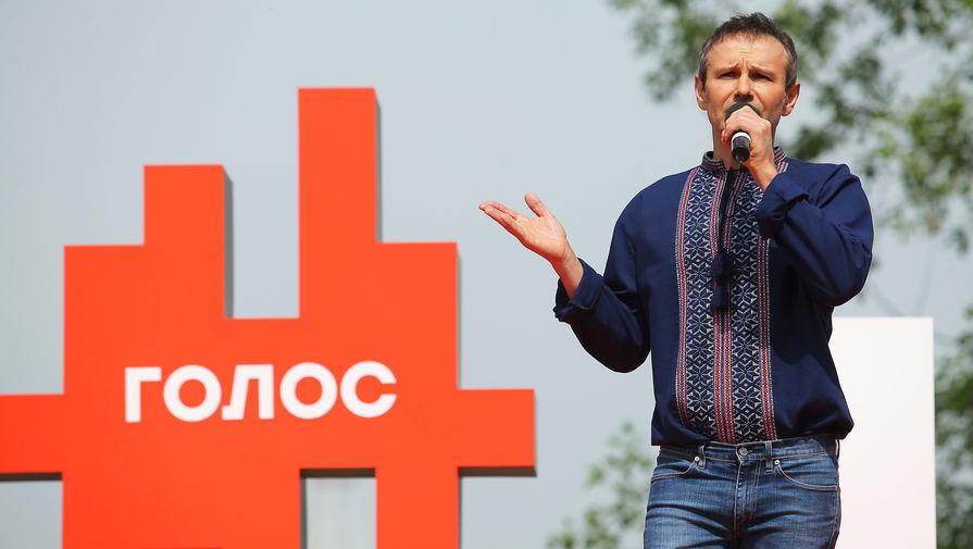 Заморозить войну: партия Вакарчука против Минских соглашений