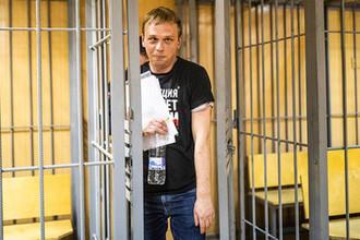 Иван Голунов в зале суда, 8 июня 2019 года