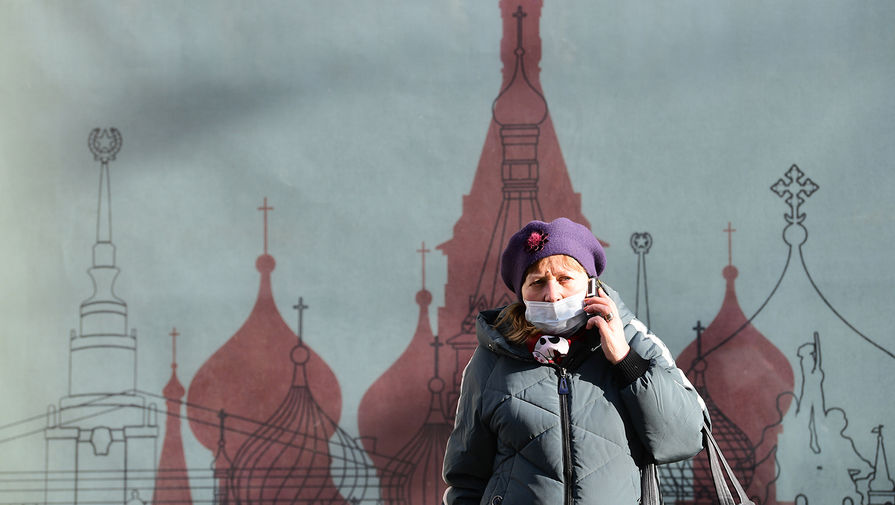 Москва выделила 170 миллиардов рублей на поддержку экономики и соцсферы