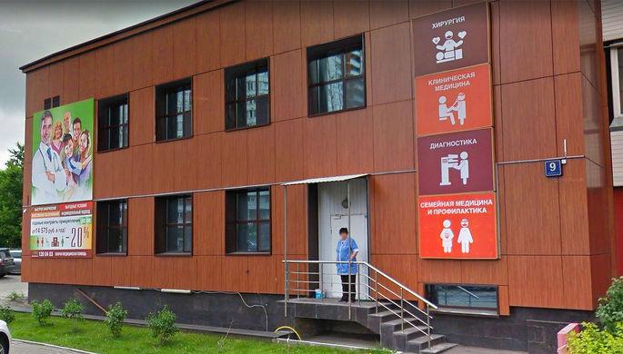 Здание по адресу: город Москва, Мичуринский проспект, дом 9 корпус 5, где зарегистрировано ООО «Научно-Практический Центр Хирургии и Гинекологии»