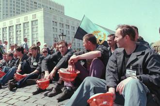 Шахтеры Инты и Воркуты, прибывшие в Москву, пикетируют Дом правительства РФ, 1998 г.