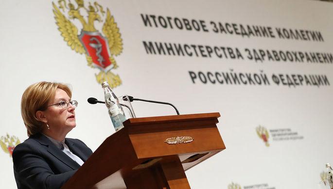 Министр здравоохранения РФ Вероника Скворцова во время выступления на расширенном заседании коллегии...