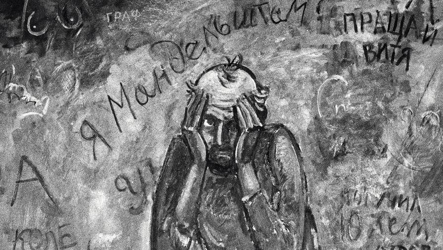 Фрагмент репродукции картины «Осип Мандельштам» художника М. Минаева. Выставка «Памяти жертв сталинизма», 1989 год