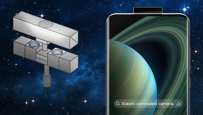 Выдвигается и поворачивается: Xiaomi запатентовала «скрытую» камеру