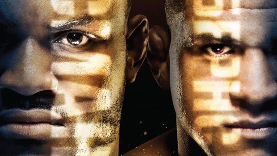 Официальный постер UFC 258