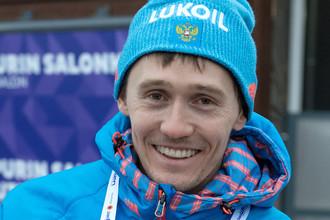 Лыжник Никита Крюков