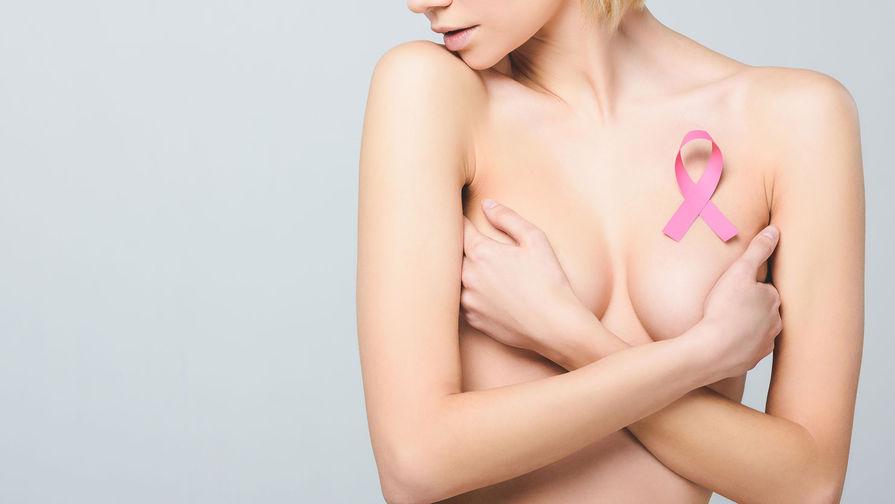 Назван доступный способ излечения рака груди