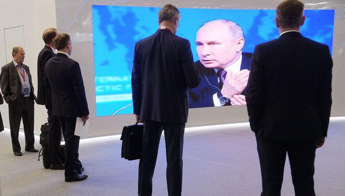 Видеотрансляция выступления президента России Владимира Путина на арктическом форуме в Санкт-Петербурге, 9 апреля 2019 года