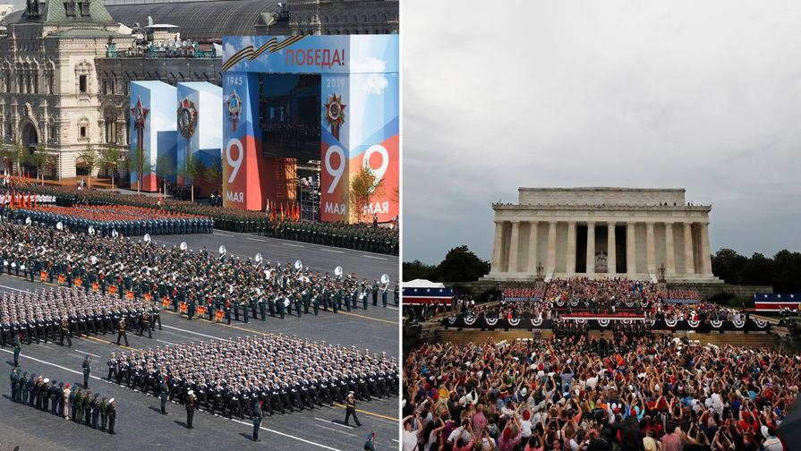 Три армии: какой в России нужен парад