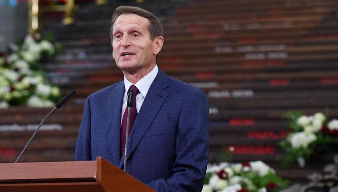 Директор СВР рассказал про шпионскую сеть Рудольфа Абеля