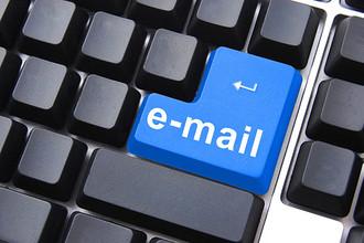 В сети обнародовано содержание личной почты главы «Росмолодежи» Василия Якеменко
