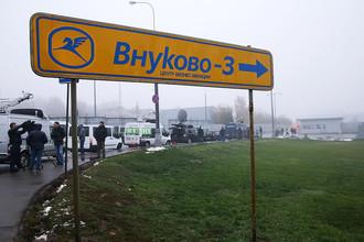 Глава нефтяной компании Total погиб в Москве