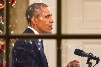 Новогодний «подарок» от Обамы