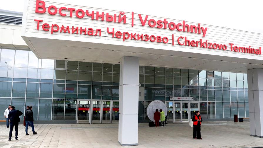 Вход в терминал Восточного железнодорожного вокзала. Терминал находится на станции «Черкизово» Малого кольца Московской железной дороги и входит в состав транспортно-пересадочного узла (ТПУ) «Черкизово»