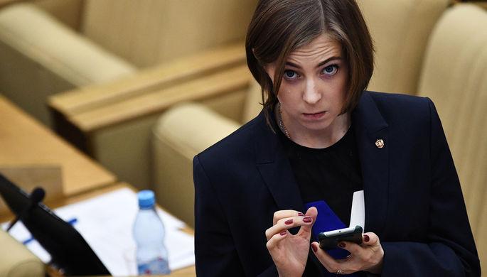 Зампред комитета Госдумы по безопасности и противодействию коррупции Наталья Поклонская на заседании, 10 февраля 2017 года