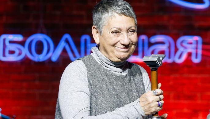 Людмила Улицкая, получившая приз читательских симпатий, на церемонии вручения национальной...