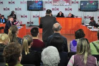 Заседание Украинского народного трибунала