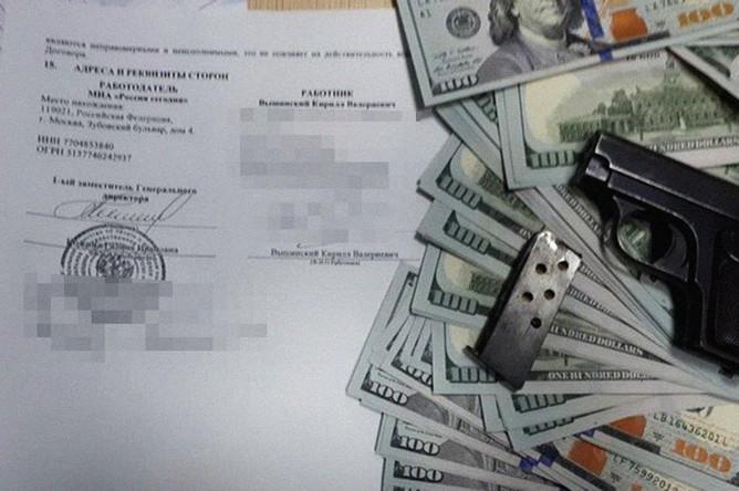 Фотография опубликована СБУ 7 июня 2018 года. Информация, которая может быть личной (в центре снимка), скрыта фотослужбой «Газеты.Ru» в соответствии с российским законодательством