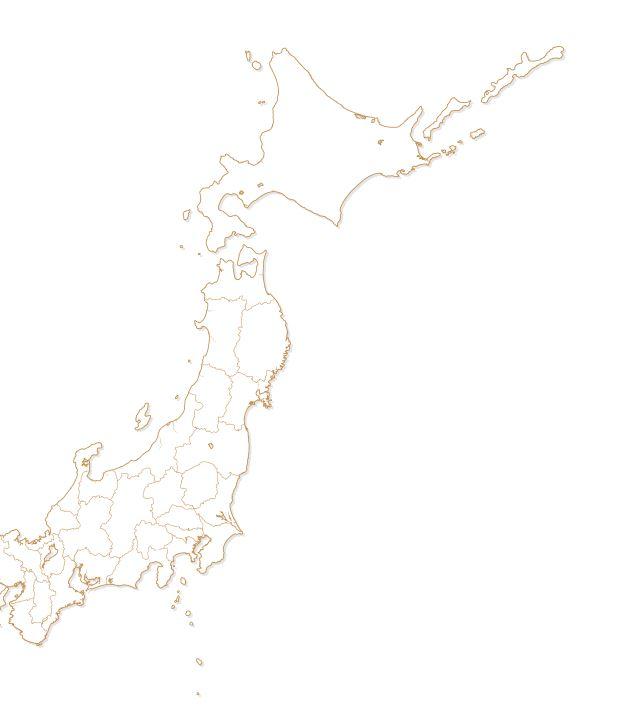 Официальный сайт Олимпийских игр — 2020 в Токио
