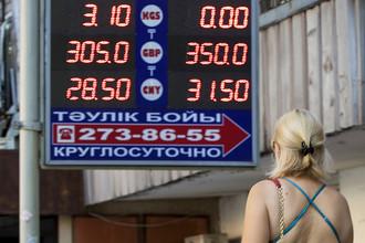Власти Казахстана объявили в четверг о переходе к свободному плавающему курсу национальной валюты