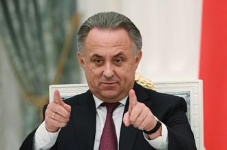 Заместитель председателя правительства России по вопросам спорта Виталий Мутко