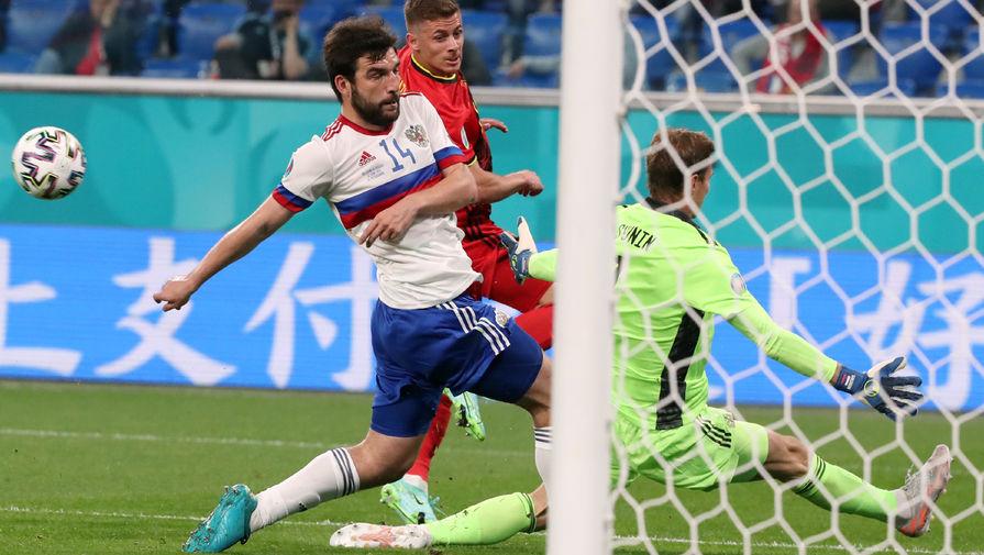 Матч Бельгия - Россия стал самым посещаемым на Евро-2020