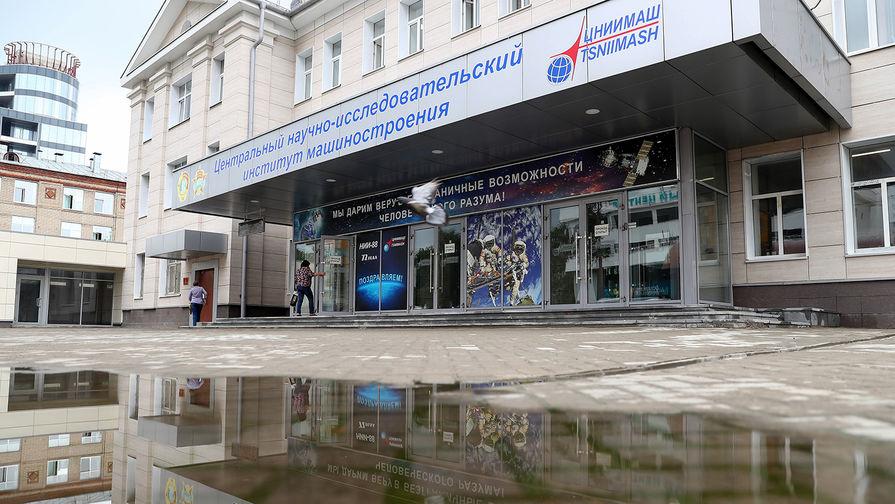 """ФСБ проводит обыски в НИИ """"Роскосмоса"""": Рогозин окажет содействие"""