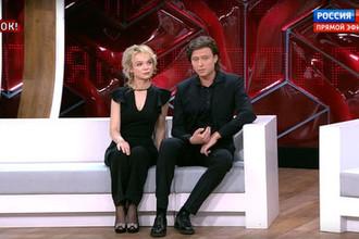 Виталина Цымбалюк и Прохор Шаляпин (кадр из видео)