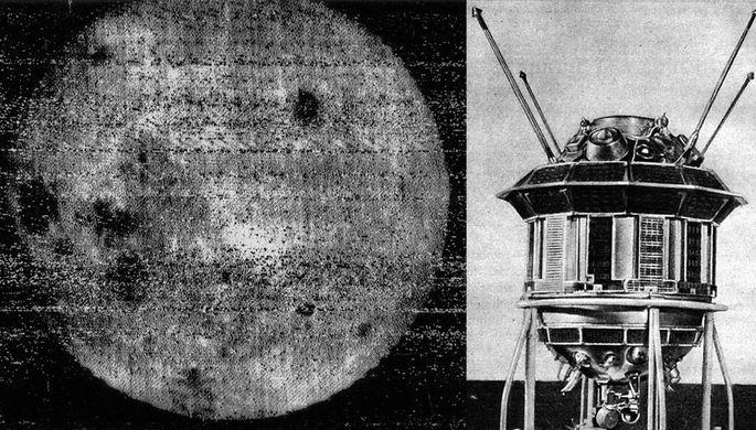 «Она круглая»: как СССР фотографировал обратную сторону Луны