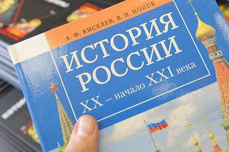 Какую личность должен формировать курс истории России?