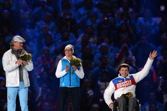 Церемония закрытия паралимпийских игр — 2014 в Сочи
