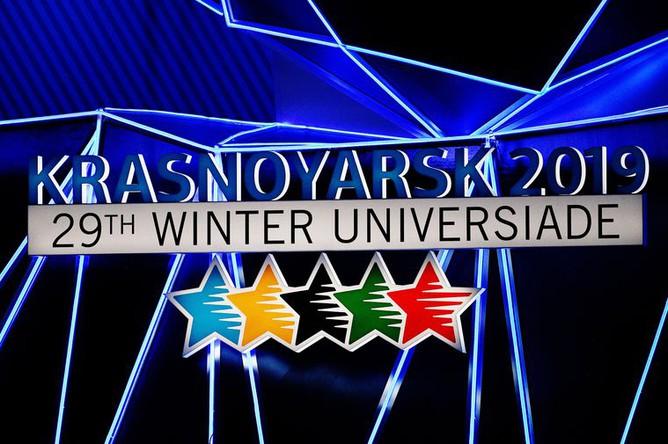Церемония открытия XXIX Всемирной зимней Универсиады 2019 в Красноярске, 2 марта 2019 года