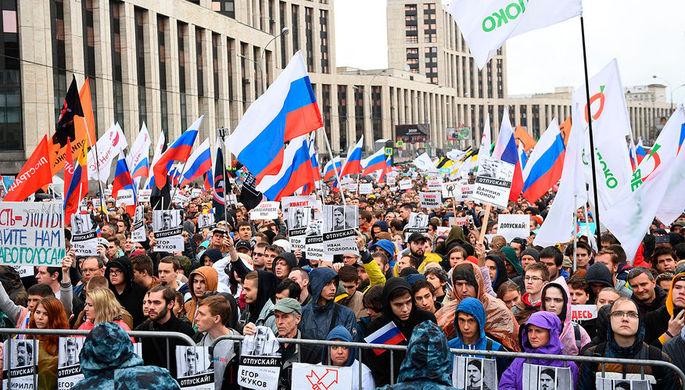 Крупнейшая за 7 лет: как прошла протестная акция в Москве