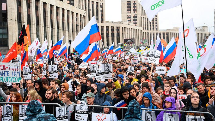 Раздражение и недоверие: что доводит россиян до протеста