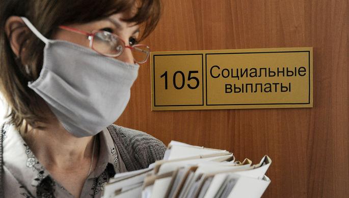 Резкий рост: в России могут увеличить пособия по безработице