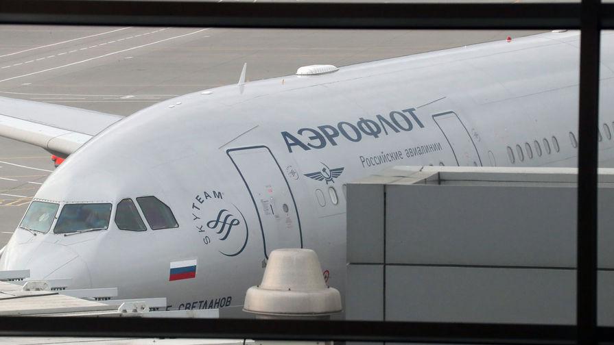 Самолет, доставивший Марию Бутину, освобожденную из тюрьмы в США, в международном аэропорту Шереметьево имени А. С. Пушкина в Москве, 26 октября 2019 года