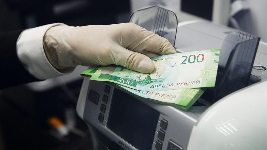 Досудебный порядок: ЦБ предложил замораживать деньги мошенников