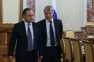 Павел Колобков (справа) и Виталий Мутко